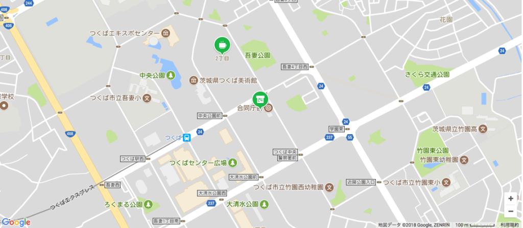 茨城県つくば市のLINEモバイルWifiオプションが使える場所(少ない)