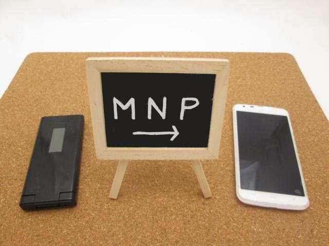 2台のスマホが並ぶMNPのイメージ画像