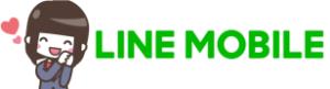 LINEモバイルのメリットのバナー