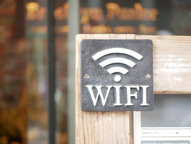 公衆WiFiのイメージ