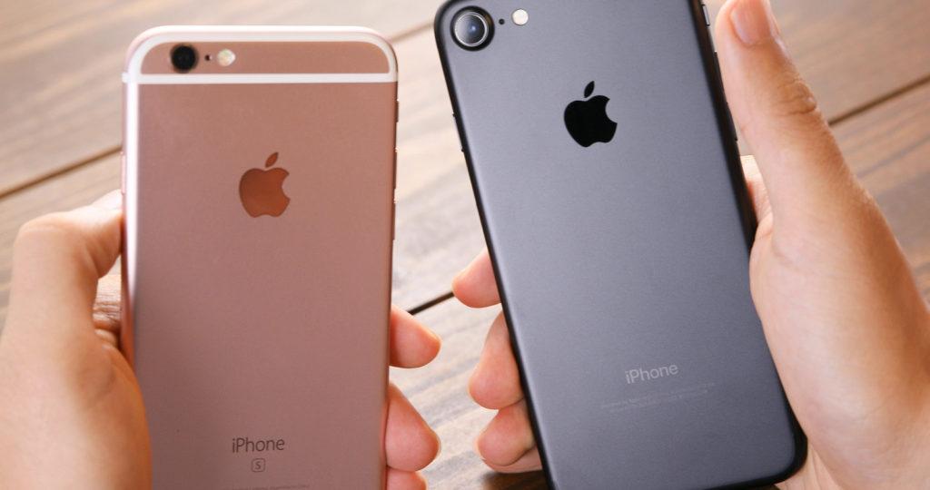 iPhoneを比べる