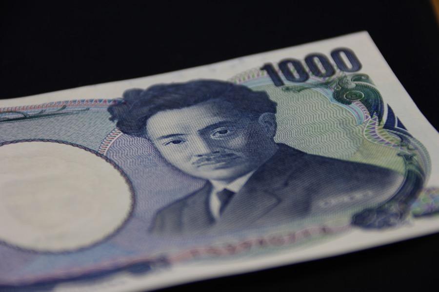 1000円の写真