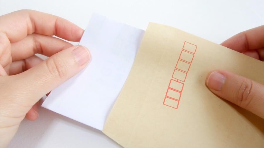 SIMカード返送用の封筒