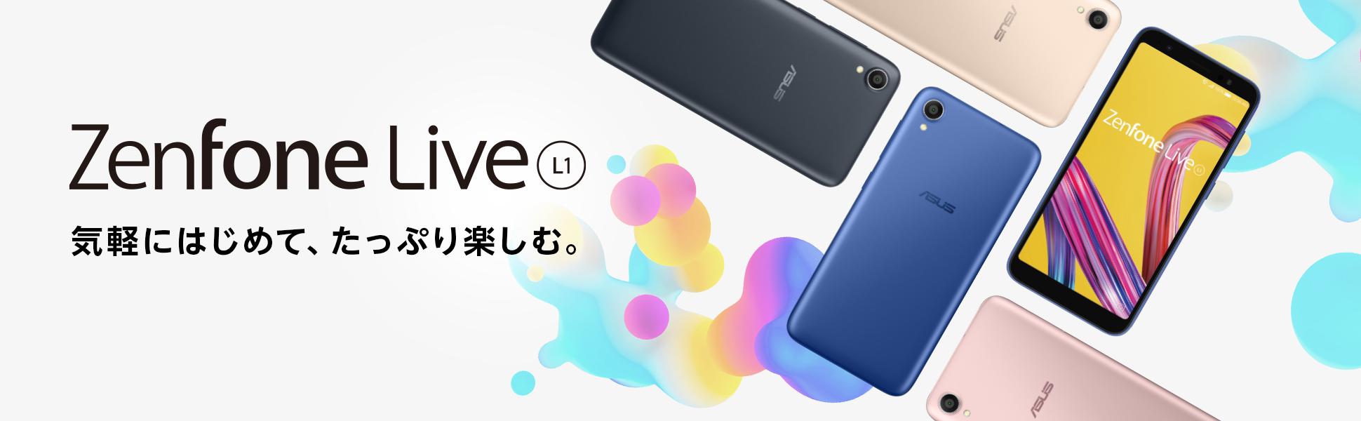 LINEモバイルでZenFone Live(L1)が発売