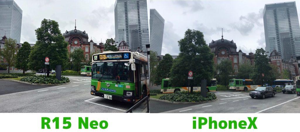 R15Neoのカメラ性能比較