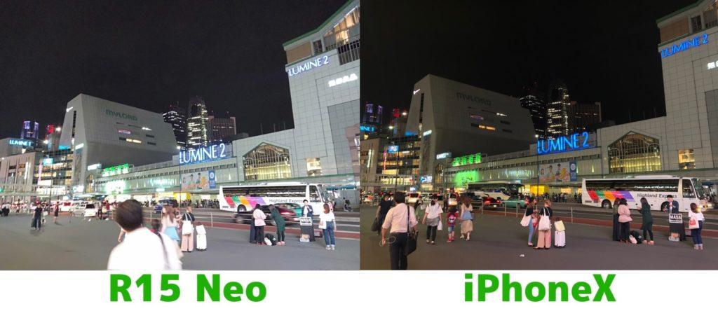 R15Neoの夜景撮影性能比較