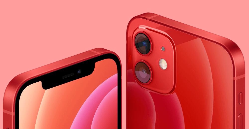 LINEモバイルではiPhone12/mini/Proが使える!